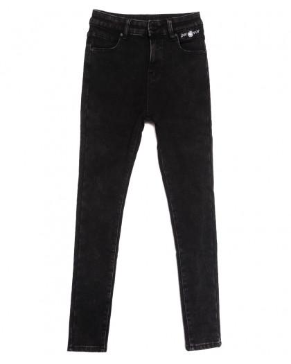 0584 New Jeans американка на флисе темно-серая зимняя стрейчевая (25-30, 6 ед.) New Jeans