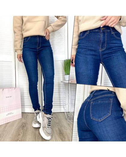 0612 New Jeans американка на флисе синяя зимняя стрейчевая (25-30, 6 ед.) New Jeans