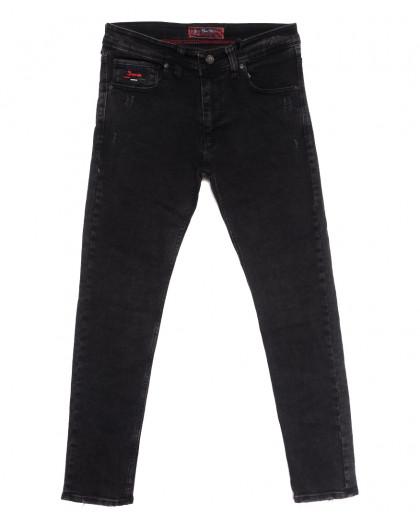 7255 Blue Nil джинсы мужские полубатальные с царапками серые осенние стрейчевые (32-40, 8 ед.) Destry
