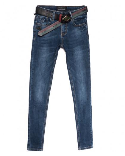 6075 Dimarkis Day джинсы женские синие осенние стрейчевые (25-30, 6 ед.) Dimarkis Day