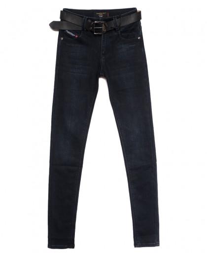 6268 Dimarkis Day джинсы женские темно-синие осенние стрейчевые (25-30, 6 ед.) Dimarkis Day