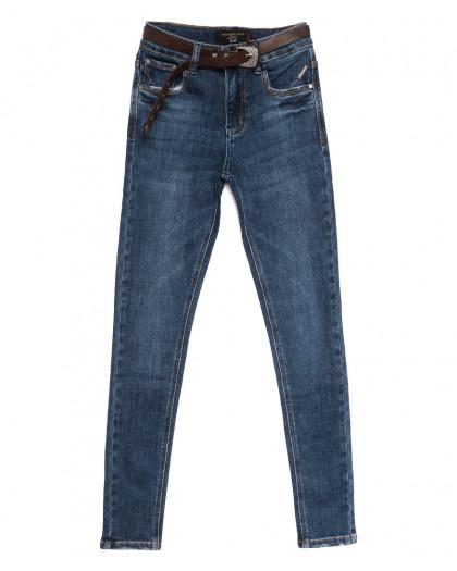 6254 Dimarkis Day джинсы женские синие осенние стрейчевые (25-30, 6 ед.) Dimarkis Day