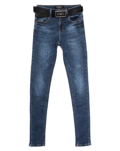 6186 Dimarkis Day джинсы женские с царапками синие осенние стрейчевые (25-30, 6 ед.) Dimarkis Day