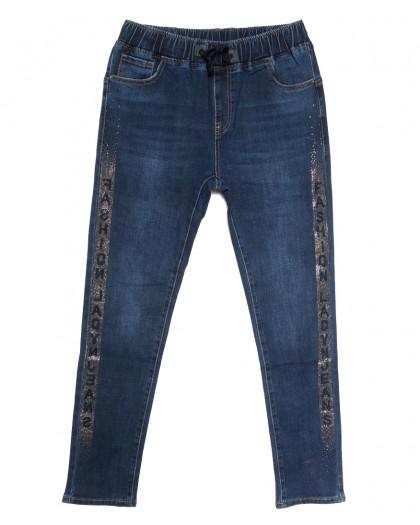 1640 Lady N джинсы женские на резинке батальные синие осенние стрейчевые (30-36, 6 ед.) Lady N
