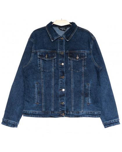 1628 Lady N куртка джинсовая женская синяя осенняя стрейчевая (3XL-7XL, 6 ед.) Lady N