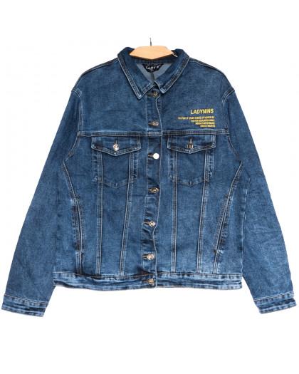 1626 Lady N куртка джинсовая женская синяя осенняя стрейчевая (2XL-6XL, 6 ед.) Lady N