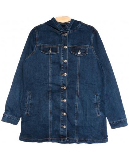 1627 Lady N куртка джинсовая женская батальная синяя осенняя стрейчевая (3XL-7XL, 6 ед.) Lady N
