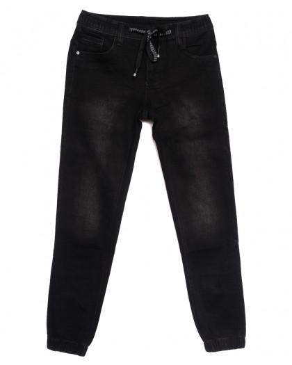 1529 Bagrbo джинсы мужские молодежные на резинке темно-серые осенние стрейчевые (28-36, 8 ед.) Bagrbo