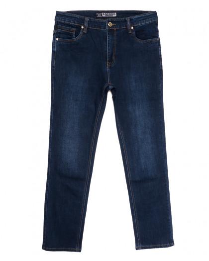 8538 Bagrbo джинсы мужские синие осенние стрейчевые (31-38, 8 ед.) Bagrbo