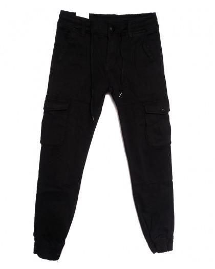 8385 Reman брюки карго мужские на флисе черные зимние стрейчевые (29-38, 8 ед.) Reman