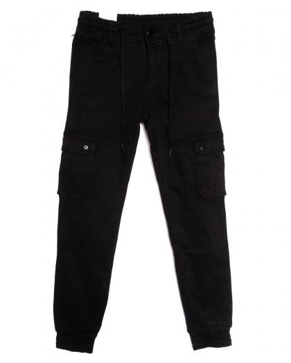 8383 Reman брюки карго мужские молодежные на флисе черные зимние стрейчевые (28-36, 8 ед.) Reman