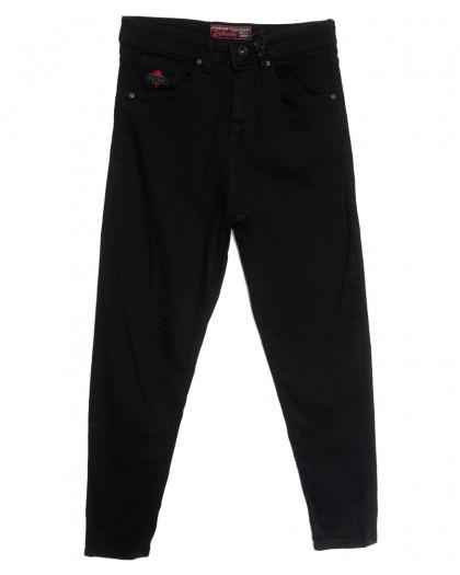 7300 Redcode джинсы мужские черные осенние стрейчевые (29-36, 8 ед.) Redcode