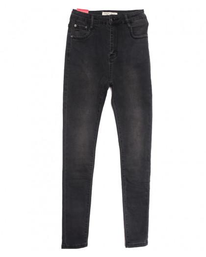 5251 Forest Jeans американка серая осенняя стрейчевая (25-30, 6 ед.) Forest Jeans