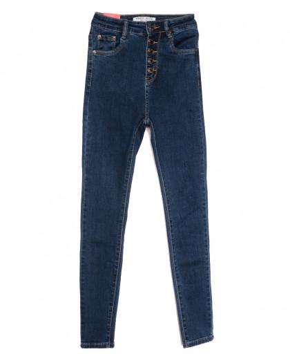 5262 Forest Jeans джинсы женские синие осенние стрейчевые (25-30, 6 ед.) Forest Jeans