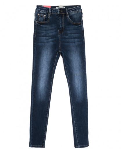 5237 Forest Jeans джинсы женские синие осенние стрейчевые (25-30, 6 ед.) Forest Jeans