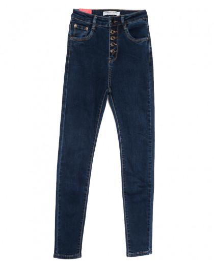 5261 Forest Jeans джинсы женские синие осенние стрейчевые (25-30, 6 ед.) Forest Jeans