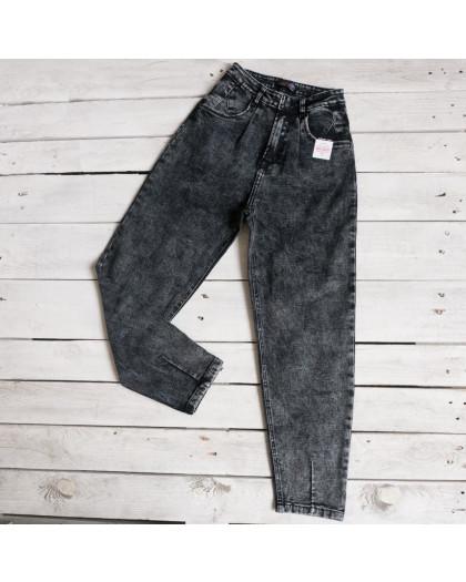 0601-7 М Relucky джинсы-слоучи серые осенние стрейчевые (25-30, 6 ед.) Relucky