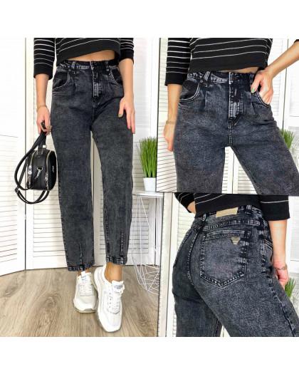 0901-7 Relucky джинсы-слоучи серые стрейчевые (6 ед. размеры: 25.26.27.28.29.30) Relucky
