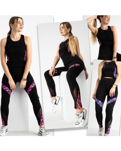 0200-2 Т фитнес-костюм женский стрейчевый микс цветов (4 ед. размеры: S-M/2, L-XL/2) Без выбора цветов Фитнес-костюм