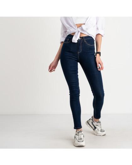5006 New Jeans американка синяя стрейчевая (6 ед. размеры: 25.26.27.28.29.30) New Jeans