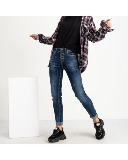 0127-3 A Relucky джинсы женские синие стрейчевые (6 ед. размеры: 25.26.27.28.29.30) Relucky