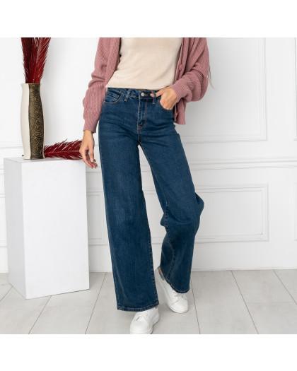 6569 Hepyek джинсы-трубы женские синие стрейчевые (6 ед. размеры: 26.27.28.29.30.31) Hepyek