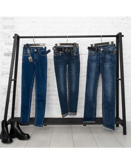 0127 Lolo Blues, Dicesil лот женских джинс ( 18 ед.) Лот