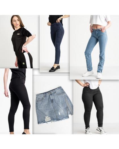 13015 микс женской одежды с дефектами (6 ед.) МИКС