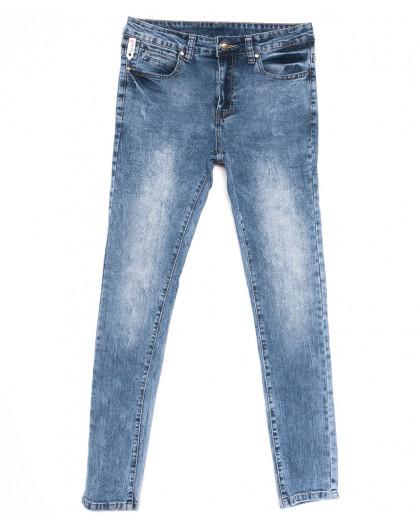 2048 New Jeans джинсы мужские молодежные синие весенние стрейчевые (28-36, 8 ед.) New Jeans