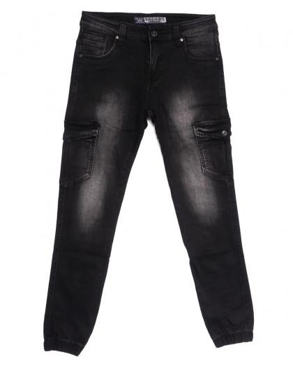 1542 Bagrbo джинсы мужские молодежные на резинке темно-серые осенние стрейчевые (28-36, 8 ед.) Bagrbo