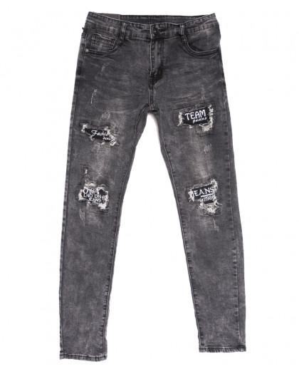 20016-1 Viman джинсы мужские с рванкой серые осенние стрейчевые (31-38, 6 ед.) Viman
