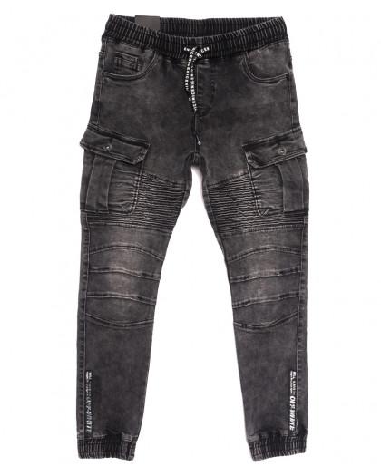 20025-50 Viman джинсы мужские на резинке серые осенние стрейчевые (30-38, 5 ед.) Viman