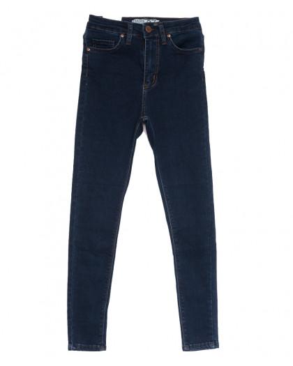 1060 Sasha джинсы женские синие осенние стрейчевые (26-31, 8 ед.) Sasha