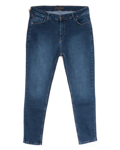 0818 Redmoon джинсы женские батальные синие осенние стрейчевые (34-44, 6 ед.) REDMOON