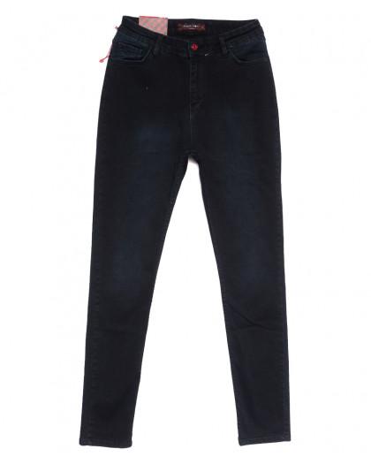 0799 темно-синяя Redmoon американка полубатальная осенняя коттоновая (29-36, 6 ед.) REDMOON