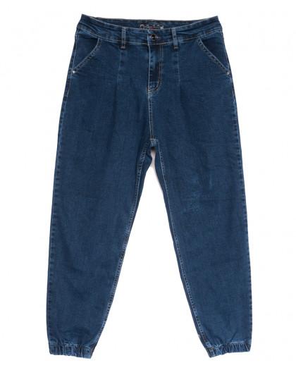 0766 Redmoon джинсы женские на резинке синие осенние коттоновые (25-30, 6 ед.) REDMOON