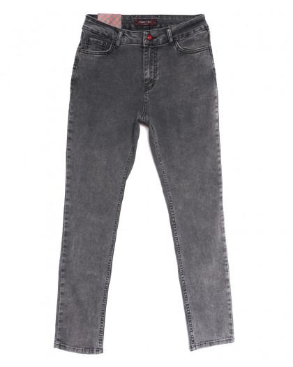 0795 серые Redmoon джинсы женские осенние коттоновые (29-36, 7 ед.) REDMOON