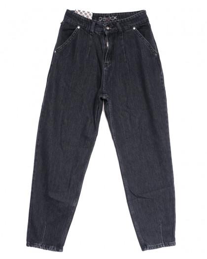 0835 Redmoon джинсы-баллон серые осенние коттоновые (25-30, 6 ед.) REDMOON