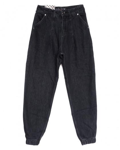 0766 Redmoon джинсы женские на резинке серые осенние коттоновые (25-30, 6 ед.) REDMOON