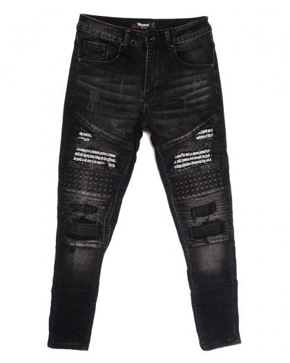 2025 Viman джинсы мужские зауженные с царапками серые осенние стрейчевые (30-38, 5 ед.) Viman