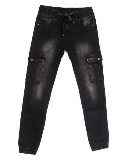 1540 Bagrbo джинсы мужские на резинке серые осенние стрейчевые (27-34, 8 ед.) Bagrbo