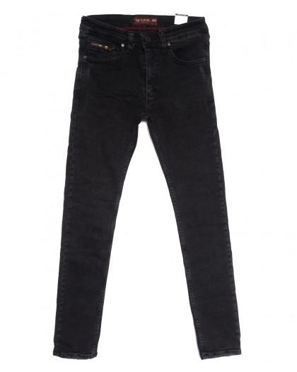 6954 Blue Nil джинсы мужские молодежные с царапками серые осенние стрейчевые (27-32, 8 ед.) Blue Nil