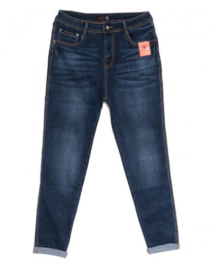 0519-3 А Relucky джинсы женские батальные синие осенние стрейчевые (31-38, 6 ед.) Relucky