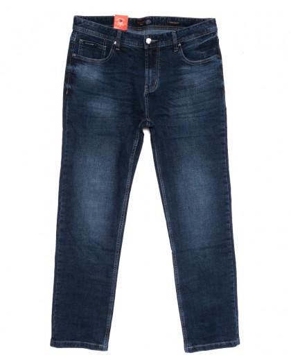 0912-3 R Relucky джинсы мужские молодежные синие осенние стрейчевые (28-36, 8 ед.) Relucky