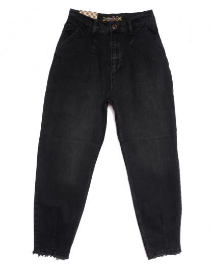 0847 черные Redmoon джинсы-баллон осенние коттоновые (25-30, 6 ед.) REDMOON