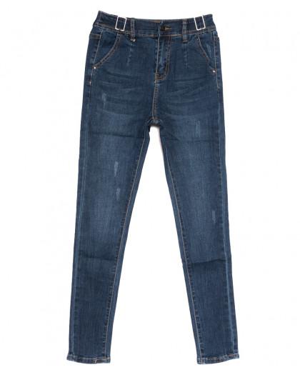 0521 New jeans джинсы женские с царапками синие осенние стрейчевые (25-30, 6 ед.) New Jeans