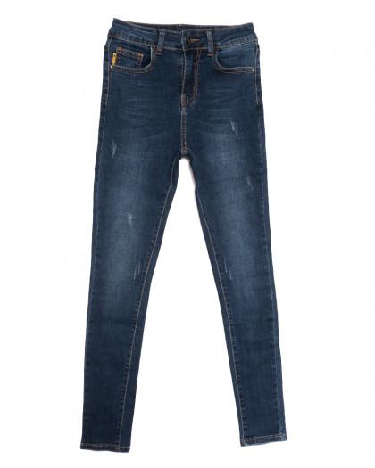 0524 New jeans американка с царапками синяя осенняя стрейчевая (25-30, 6 ед.) New Jeans