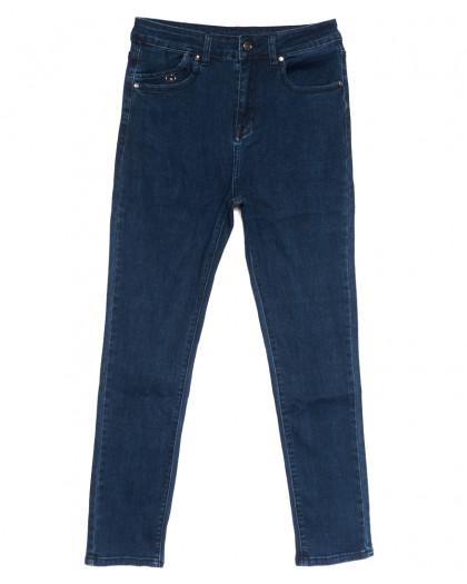 0548 New jeans джинсы женские батальные синие осенние стрейчевые (31-36, 6 ед.) New Jeans