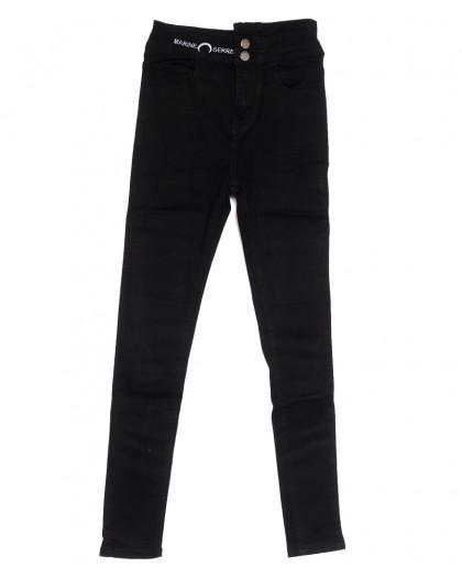 0503 New jeans американка черная осенняя стрейчевая (25-30, 6 ед.) New Jeans