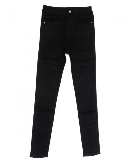 0542 New jeans американка черная осенняя стрейчевая (25-30, 6 ед.) New Jeans